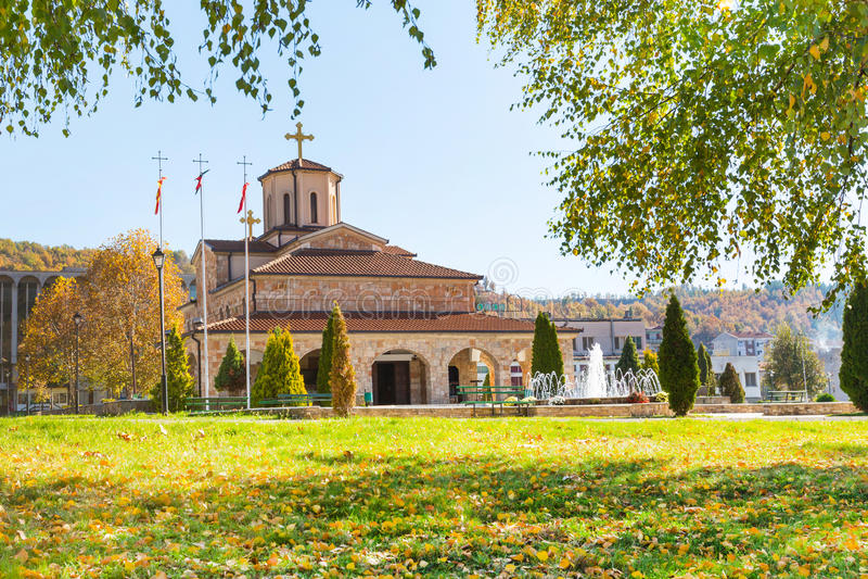 Ciudad de Makedonska Kamenica en el República de Macedonia imágenes de archivo libres de regalías
