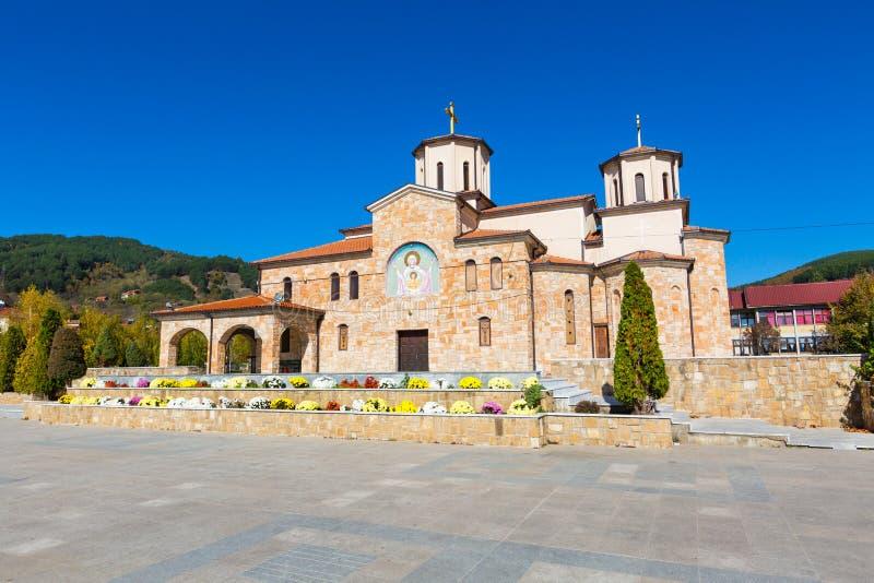 Ciudad de Makedonska Kamenica en el República de Macedonia fotos de archivo libres de regalías
