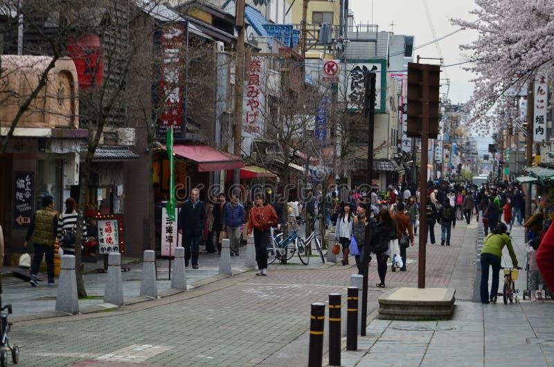 Download Ciudad de Nara foto editorial. Imagen de azul, asia, estrechez - 42430356