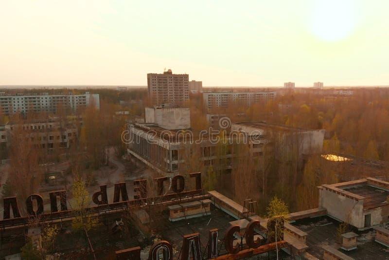 Ciudad de Pripyat cerca de la central nuclear de Chernóbil foto de archivo
