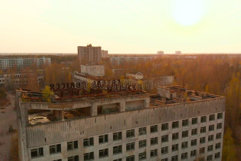 Ciudad de Pripyat cerca de la central nuclear de Chernóbil imagen de archivo libre de regalías