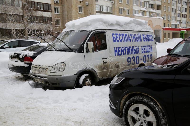Ciudad de Saratov en invierno en enero fotografía de archivo