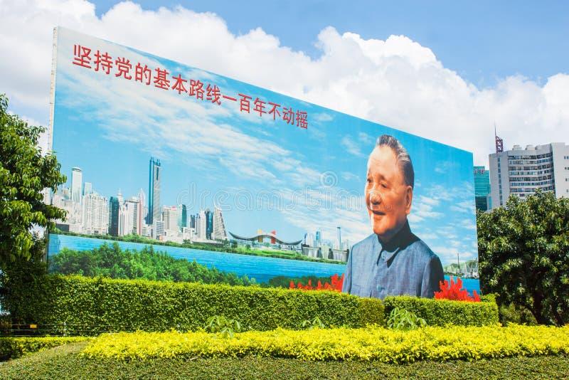 Ciudad de ShenZhen -- Retrato de Deng Xiaoping foto de archivo