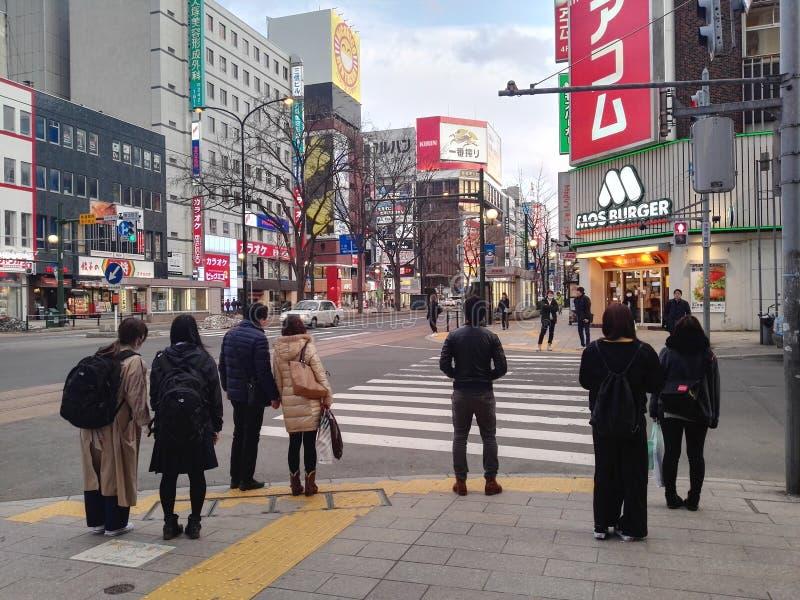 Ciudad de Supporo imagen de archivo libre de regalías