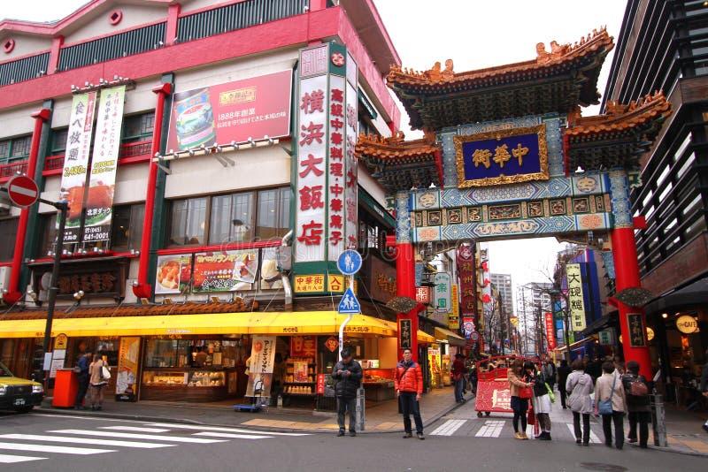 Ciudad de Yokohama China foto de archivo