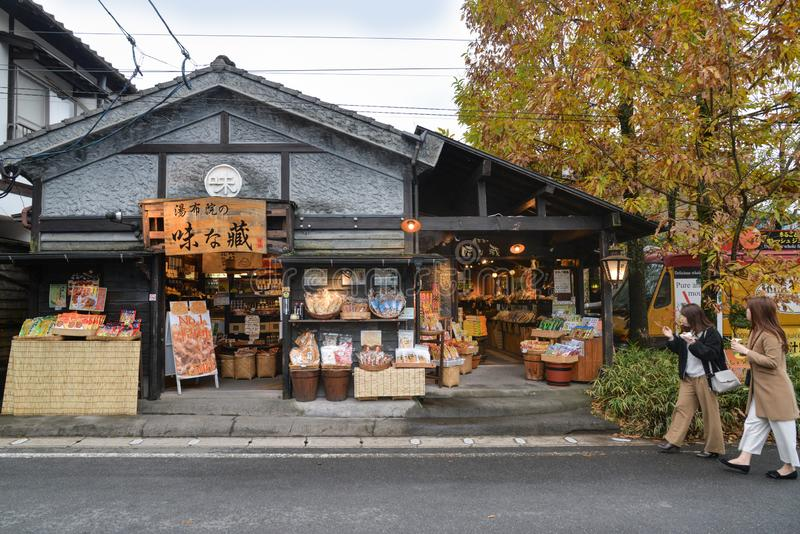 Ciudad de Yufuin, Japón fotografía de archivo