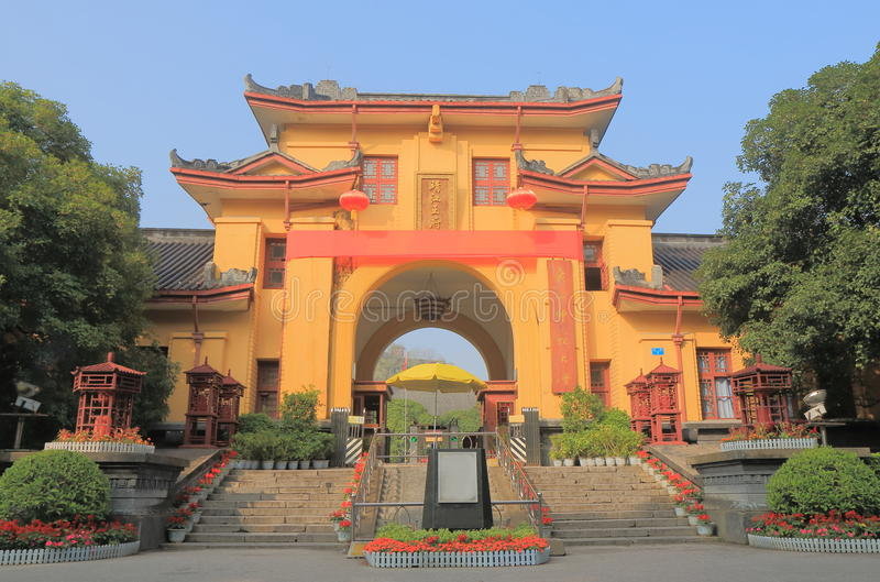 Ciudad Guilin China de los príncipes de Jingjiang imágenes de archivo libres de regalías