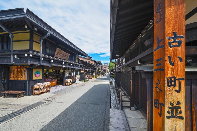 Ciudad histórica Takayama, Japón foto de archivo libre de regalías