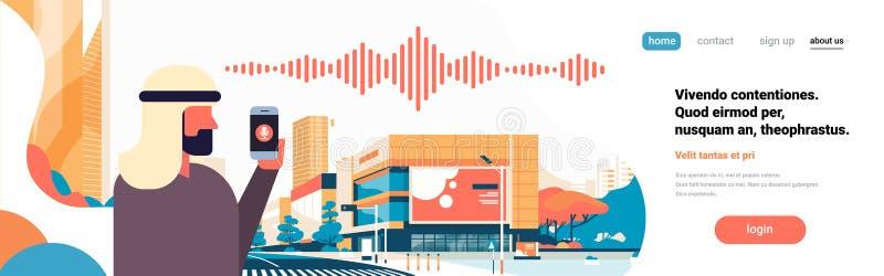 Ciudad inteligente del concepto de la tecnología de las ondas acústicas del reconocimiento del ayudante personal de la voz del ho stock de ilustración