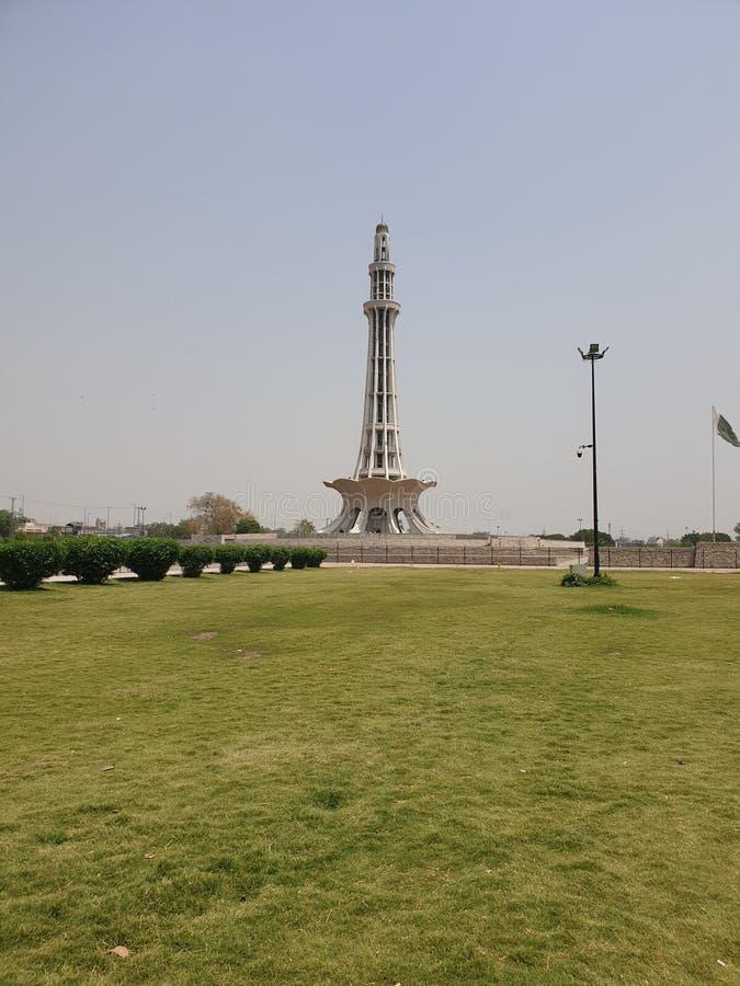 Ciudad memorable Paquistán de Lahore del lugar fotos de archivo libres de regalías