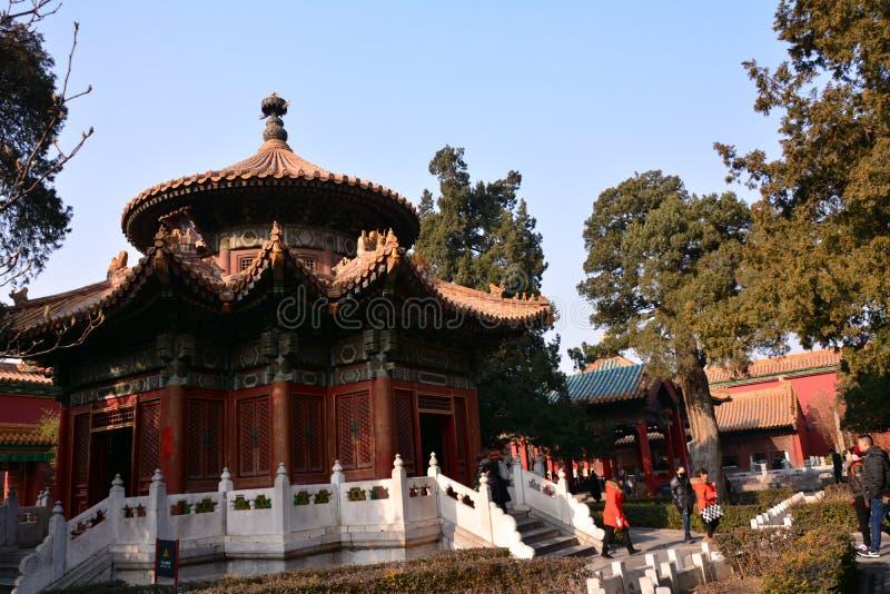 Ciudad prohibida Pekín imágenes de archivo libres de regalías