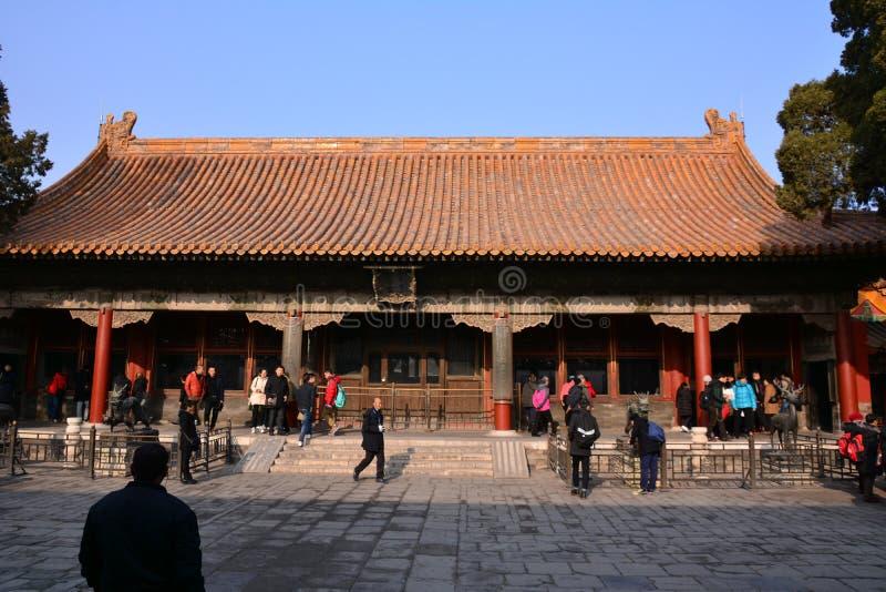 Ciudad prohibida Pekín foto de archivo