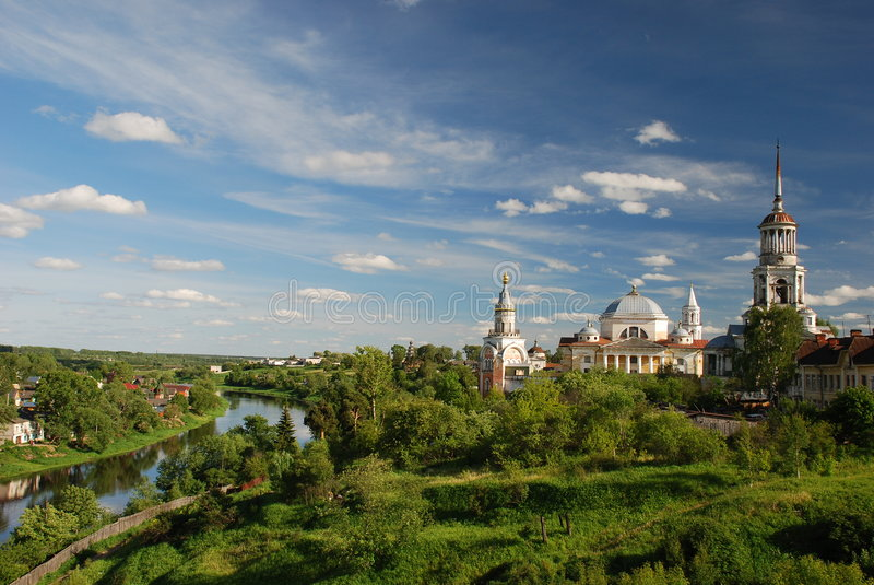 Ciudad rusa imágenes de archivo libres de regalías