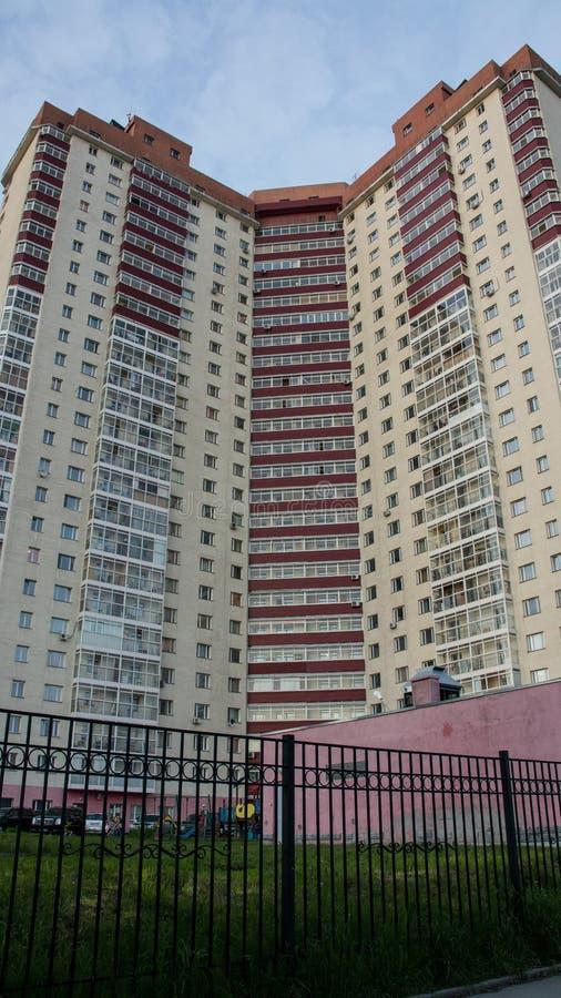Ciudad siberiana de la arquitectura (megalópoli) Novosibir imagen de archivo