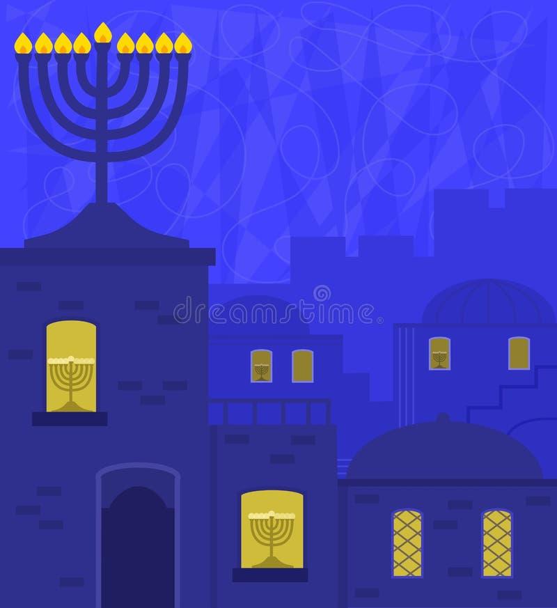Ciudad vieja con Menorah ilustración del vector