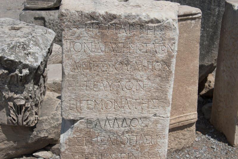 Ciudad Vieja De Ephesus. Turquía Foto de archivo libre de regalías