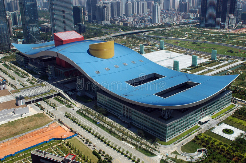 Download Civic center stock image. Image of futian, high, building - 5642891