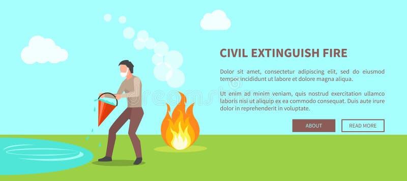 Civil éteignez-vous l'affiche du feu avec le vecteur des textes illustration stock