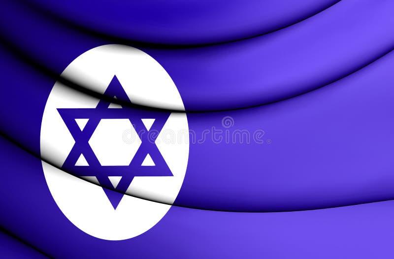 Civil Ensign of Israel. 3D Civil Ensign of Israel. Close Up vector illustration