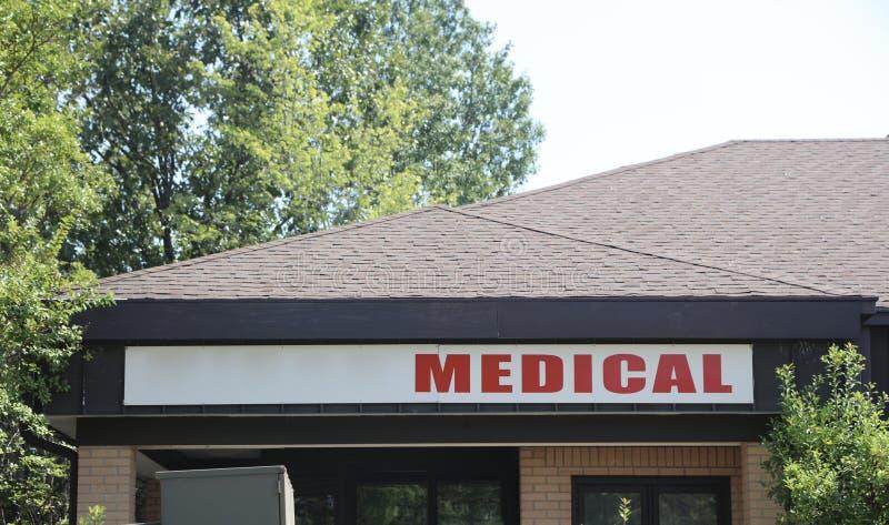 Clínica de la asistencia médica imágenes de archivo libres de regalías