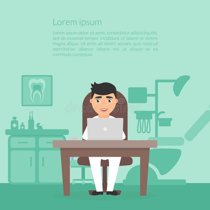 Clínica de la odontología Oficina linda de Dental del dentista del doctor del personaje de dibujos animados Lugar de trabajo, ord ilustración del vector