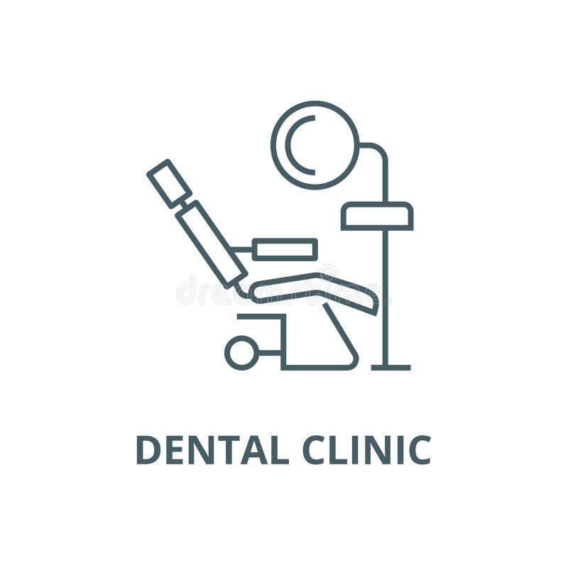 Clínica dental, línea icono, vector de la silla del dentista Clínica dental, muestra del esquema de la silla del dentista, sí stock de ilustración