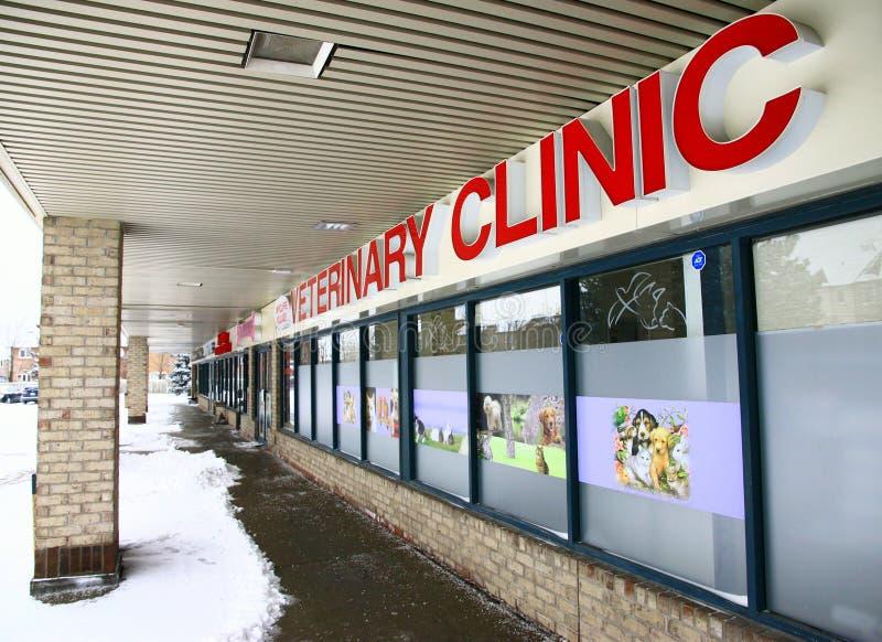 Clínica veterinaria imagenes de archivo