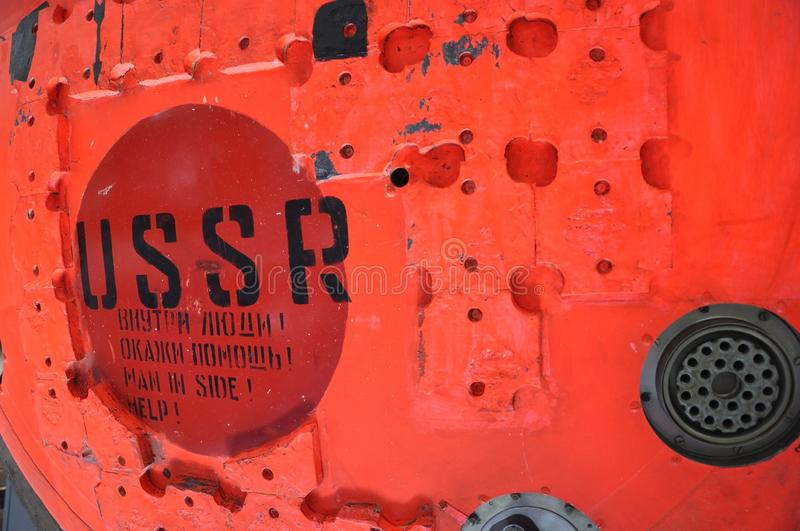 Cladding element of the manned orbital module Vostok rear part with the inscription USSR. People inside Help stock image