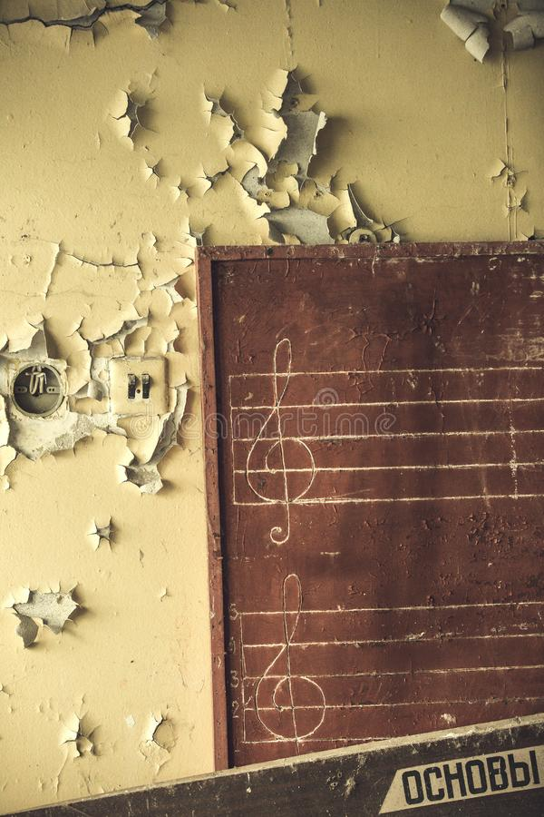 """Clase de música en el """"del â de la escuela – 3, Pripyat foto de archivo libre de regalías"""