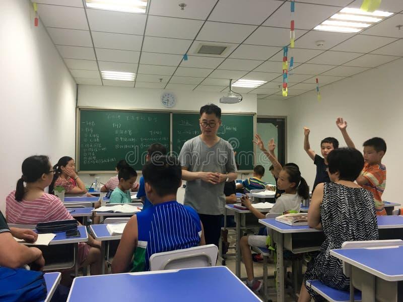 Classe chinoise de maths photographie stock