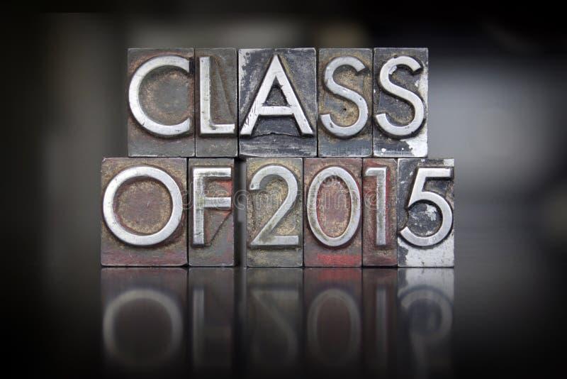 Classe de l'impression typographique 2015 photos stock