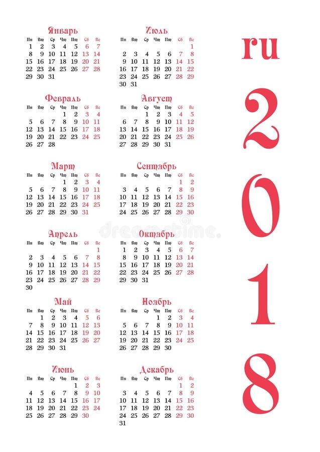 Classez la grille pour 2018 avec des jours remarquables de week-end illustration de vecteur