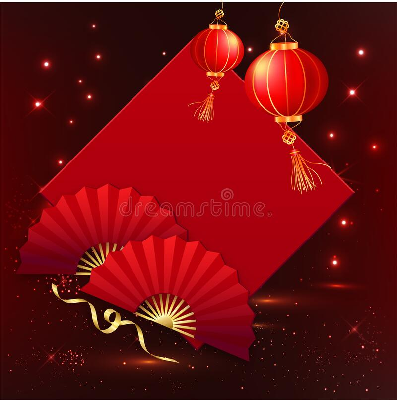 Classic Chinese new year background. illustration Happy Chinese New Year, card, Creative style 3d. royalty free illustration