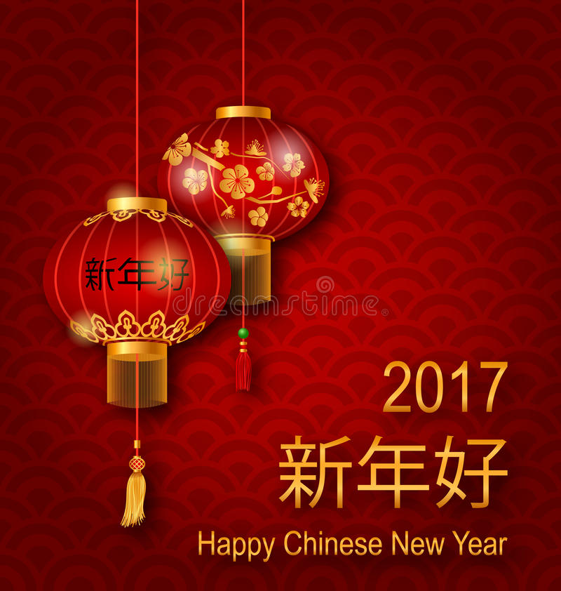 Classic Chinese New Year Background for 2017 stock illustration