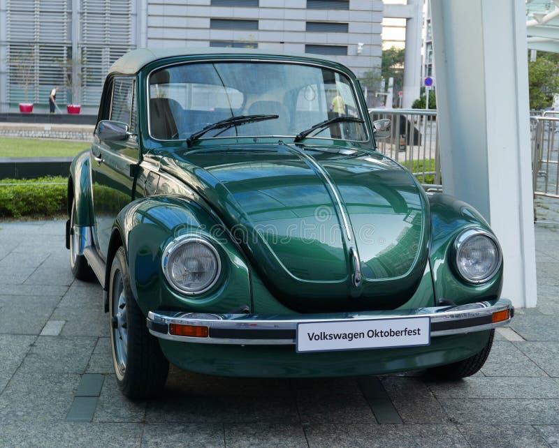 German VW Volkswagen Classic Beetle BUG ORANGE Front Hood Keychain