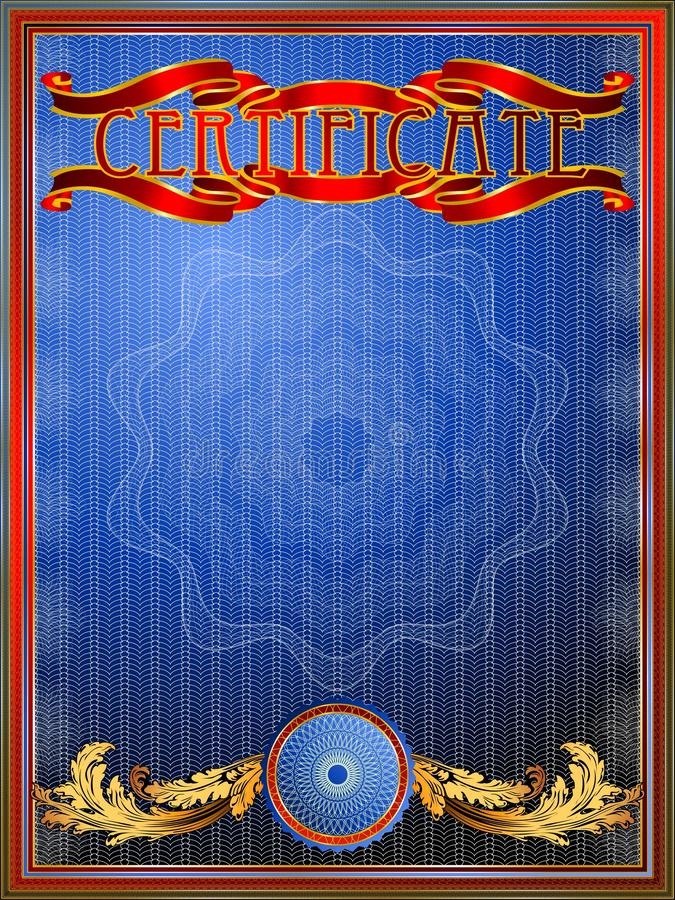 Classic guilloche border for diploma or certificate. Illustration royalty free illustration