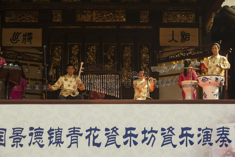 Classical Chinese music band stock photo