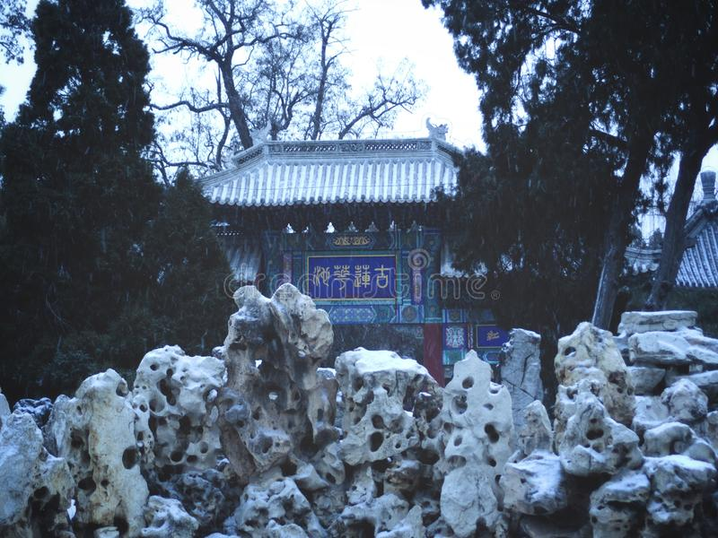 Classical garden gate. A classical garden rockery and gate in Baoding, China royalty free stock photo