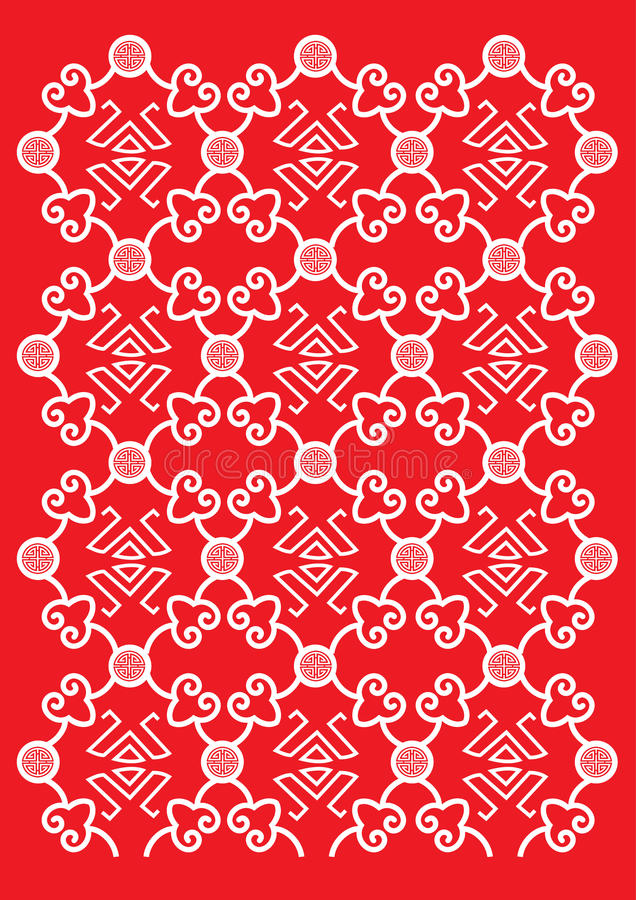 Download Classical Oriental Pattern stock vector. Image of festival - 31556613