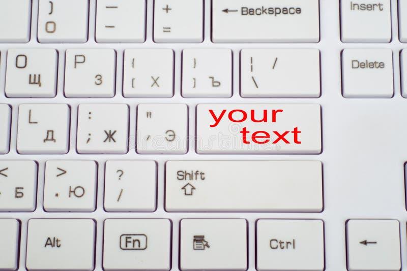 Clavier d'ordinateur avec le bouton votre texte photos stock