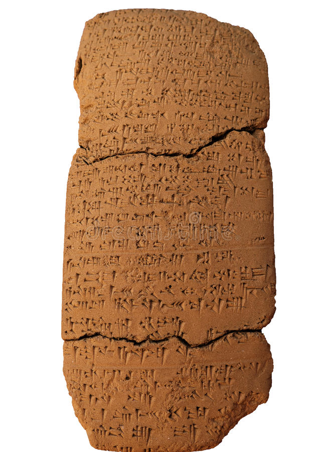 Clay tablet with Cuneiform writing