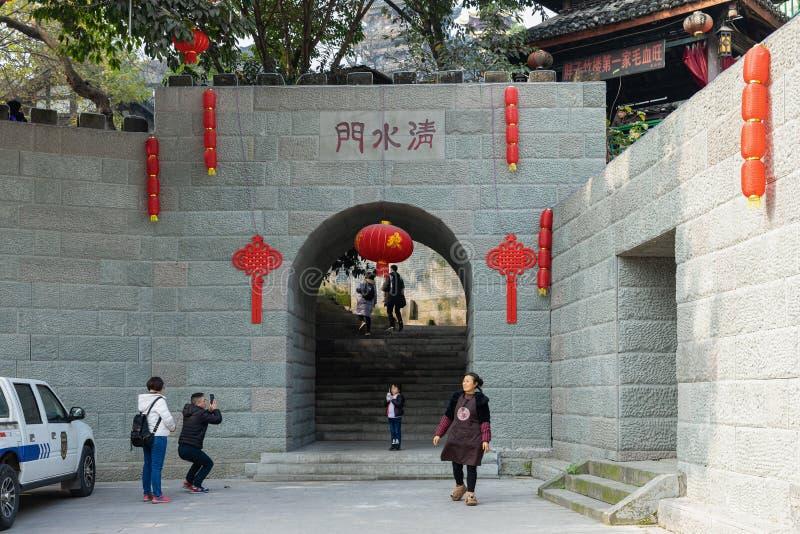 Clear Water or Qingshui Gate of Ciqikou Porcelain Port stock photo