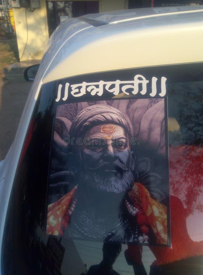 Clic de Shivaji Maharaj Photo photographie stock libre de droits