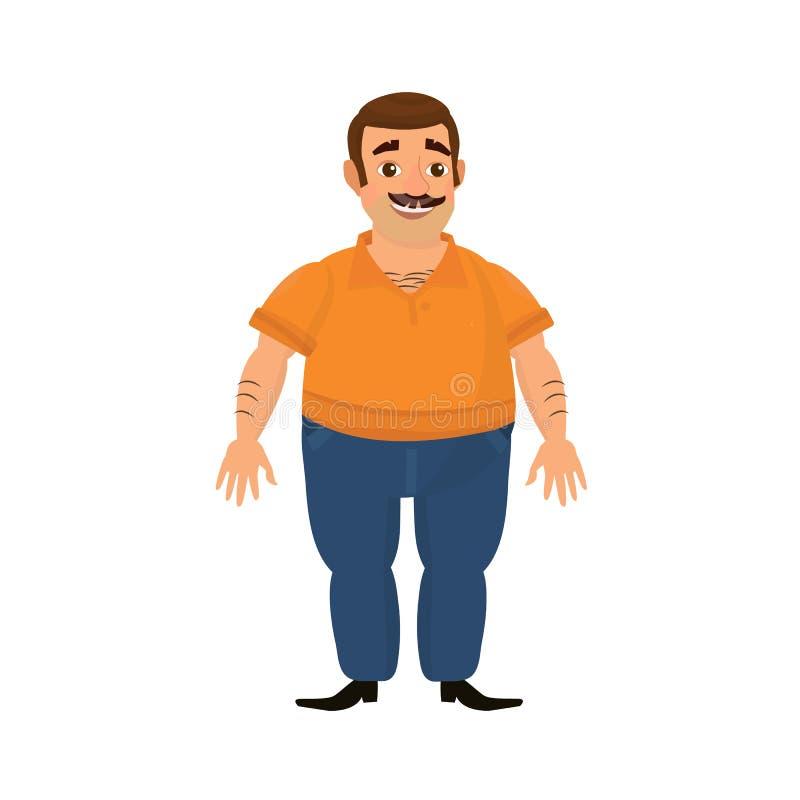 Client heureux Homme caucasien ou Arabe illustration stock