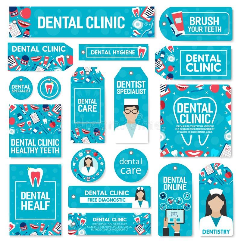 Clinique de soins dentaires et médecine d'art dentaire illustration stock