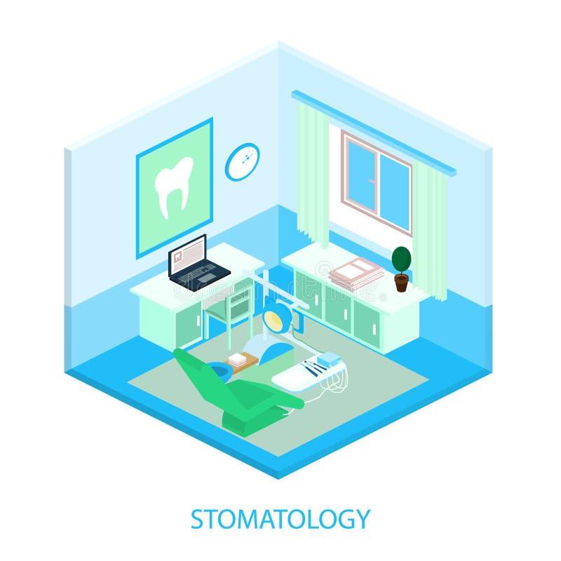Clinique dentaire isométrique de vecteur illustration stock