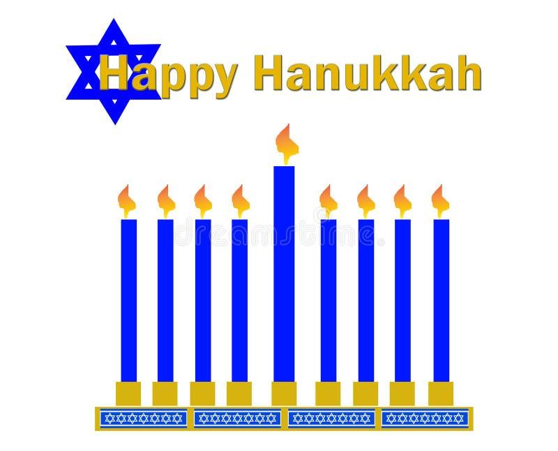 clipart Hanukkah szczęśliwy ilustracja wektor