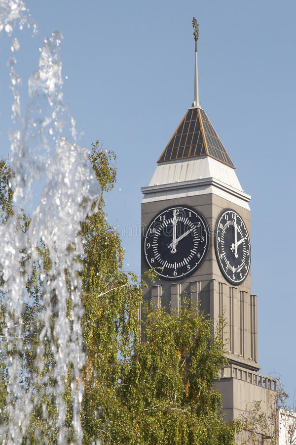 Download Clock stock photo. Image of tree, time, fountain, city - 24154670