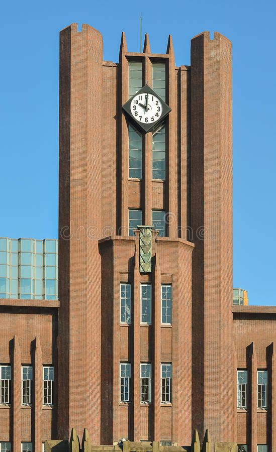 Clock tower building in Tokyo University; 10.00 a.m.; Japan stock image