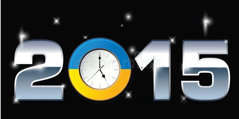 Clock with Words 2015. Illustration vector illustration